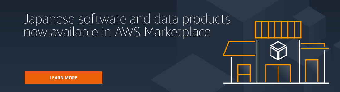 Japanese software and data products available in AWS Marketplace from Japanese software vendors and consulting partners.